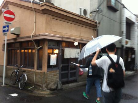 IMG_4607kyoto.jpg