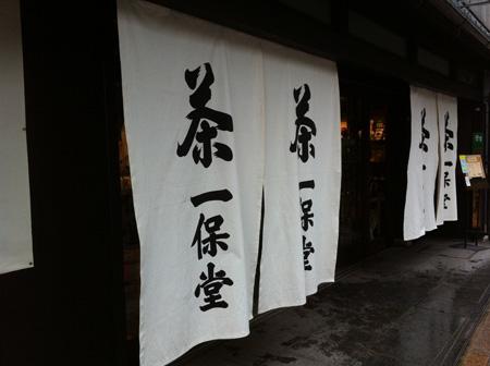IMG_4662kyoto.jpg