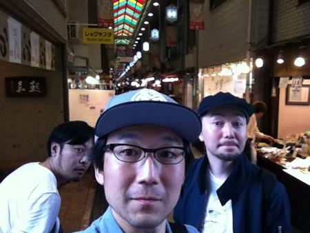 IMG_4667kyoto.jpg