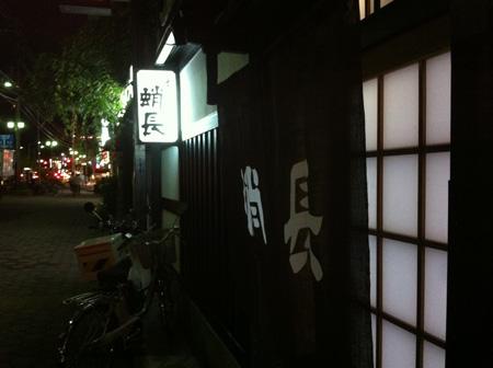 IMG_4704kyoto.jpg