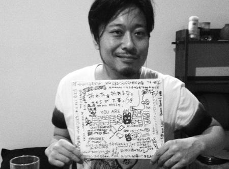 IMG_5163onishiashi.jpg