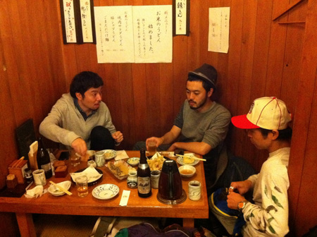 endo-kaeru-yamagiwa.jpg