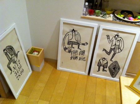 katsuo-thrift1.jpg