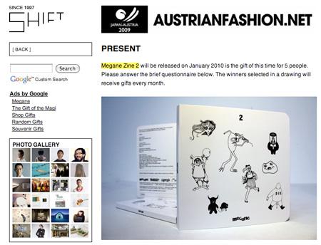 shift-gift2.jpg