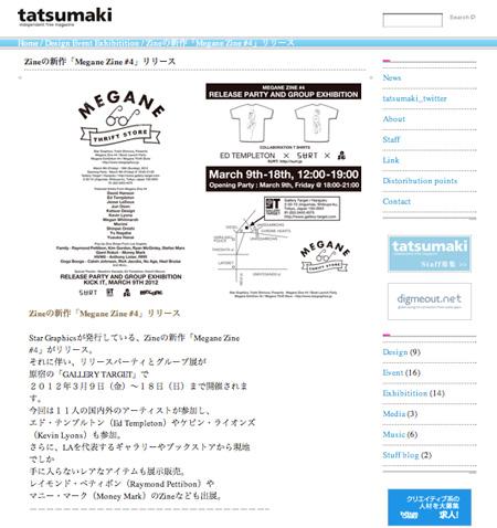 tatsumaki-th.jpg