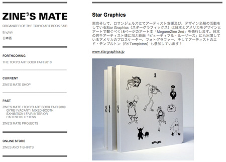 zinesmate-shop-web.jpg
